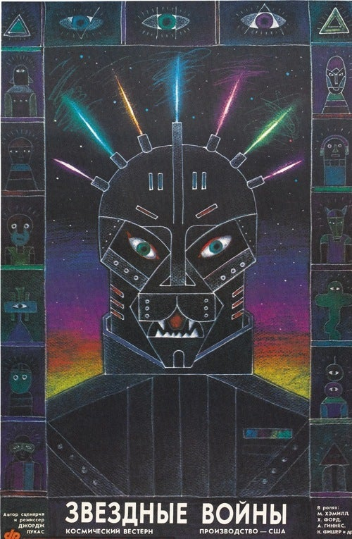 You can own these Russian Star Wars posters, advertising a cat-faced Vader and Greedo sex party