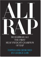 Why You Shouldn't Buy This Ali Rap Nonsense