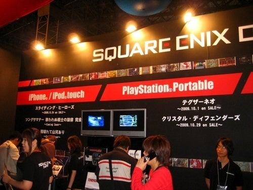 Booth Check: Square-Enix