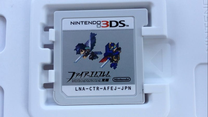 This 3DS Game Cart Sure Is Classy