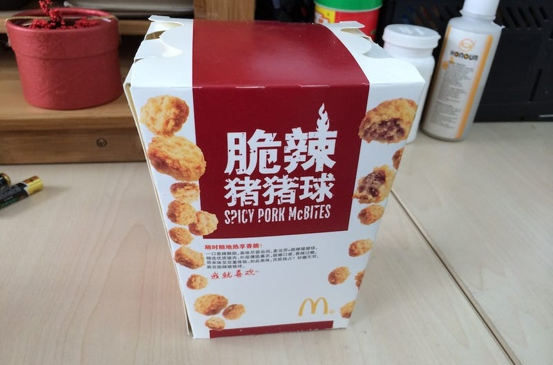 Screw McNuggets, China Has Spicy McPork Balls