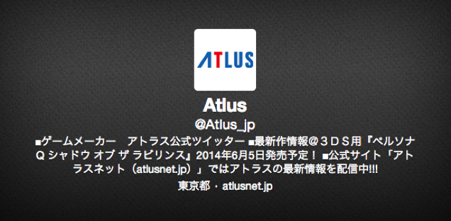 Atlus Has a New Logo. Some People Hate It.