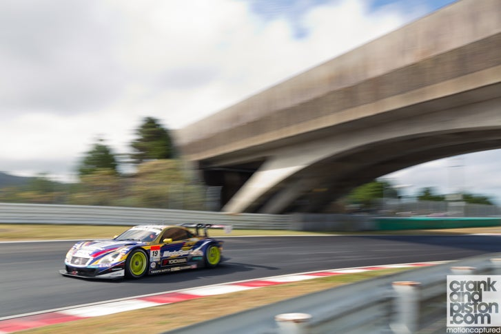 Japanese Super GT. Autopolis. Head in the clouds