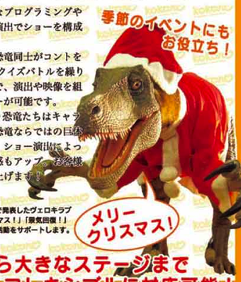 And now from Japan, Velociraptor Santa Claus