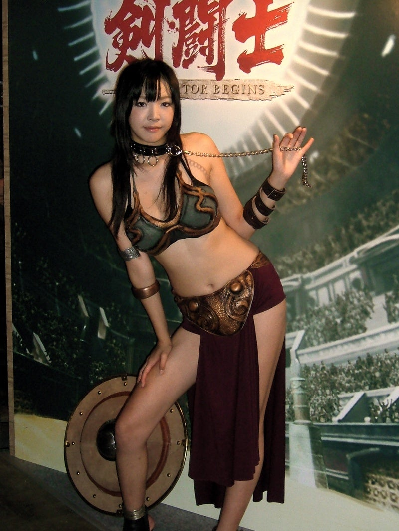 The Great TGS Underboob Cover-Up (NSFW)