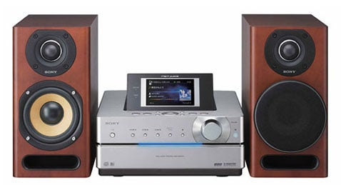 Sony Releases New Stereos With Hard Drive Love
