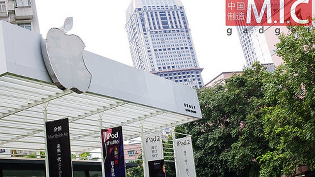 If Only All Apple Stores Looked as Cute as This Fake Chinese One