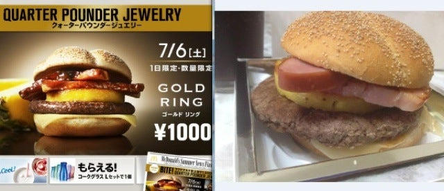 In Japan, McDonald's Just Released a $10 Quarter Pounder