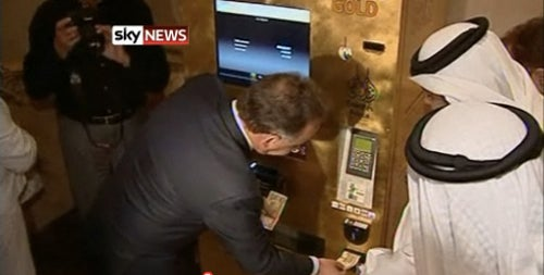 Just You Try Hacking This Gold Bar-Dispensing ATM In Abu Dhabi
