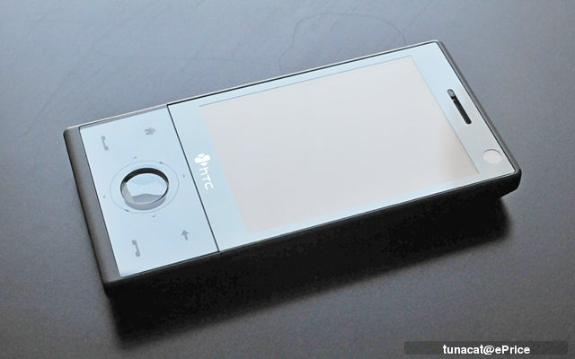 HTC Touch Diamond Unboxed, Looks Diamondy