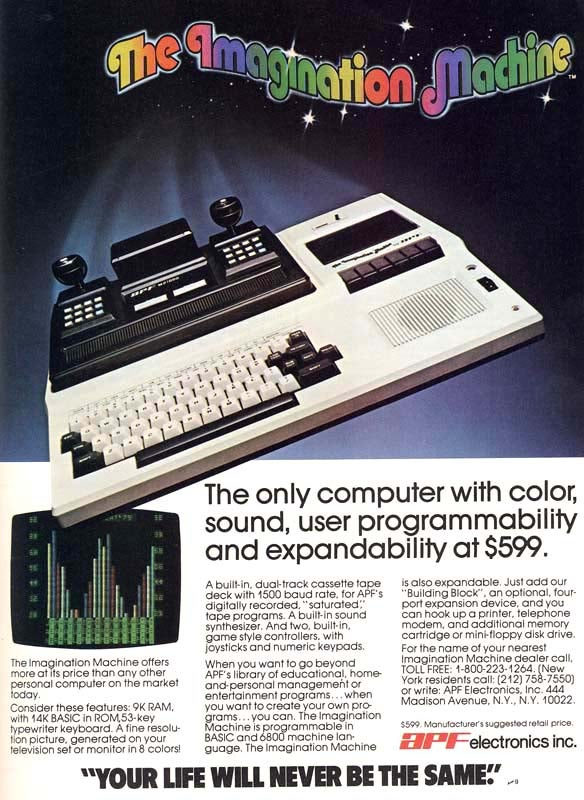 Dated Computer Ads For Your Perusal and Mockery