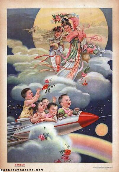 Taikonaut babies of China's space age