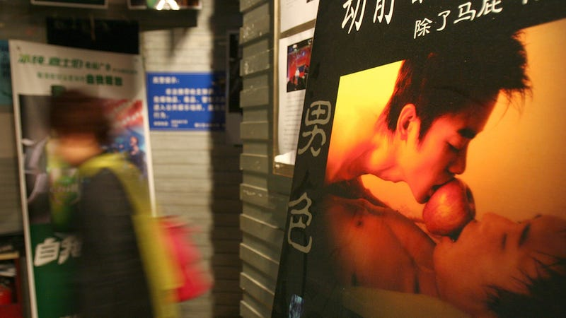 New Gay Dating App in China Is Getting All Kinds of Action