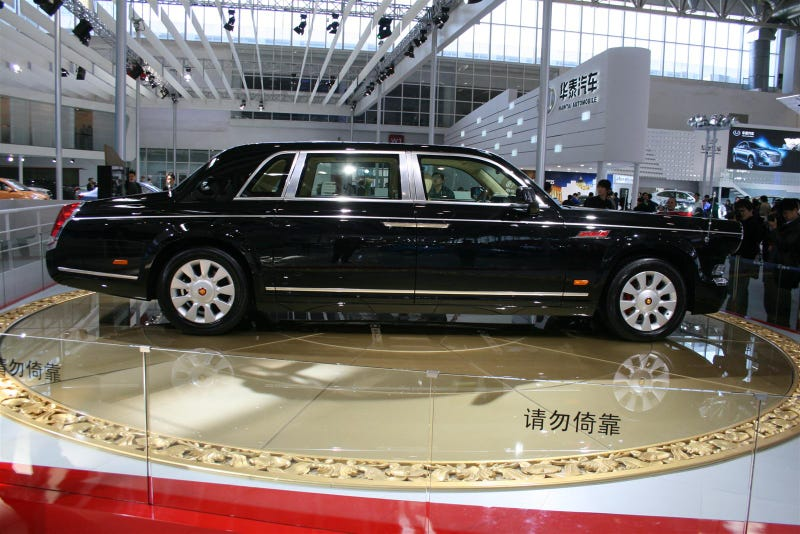 Hu Jintao's Ride of Choice