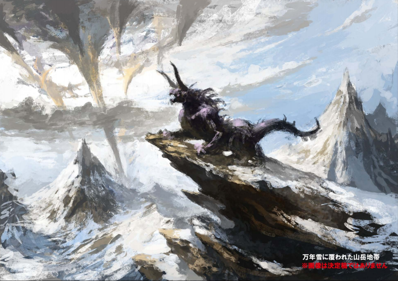 First Look at Final Fantasy XIV Version 2.0