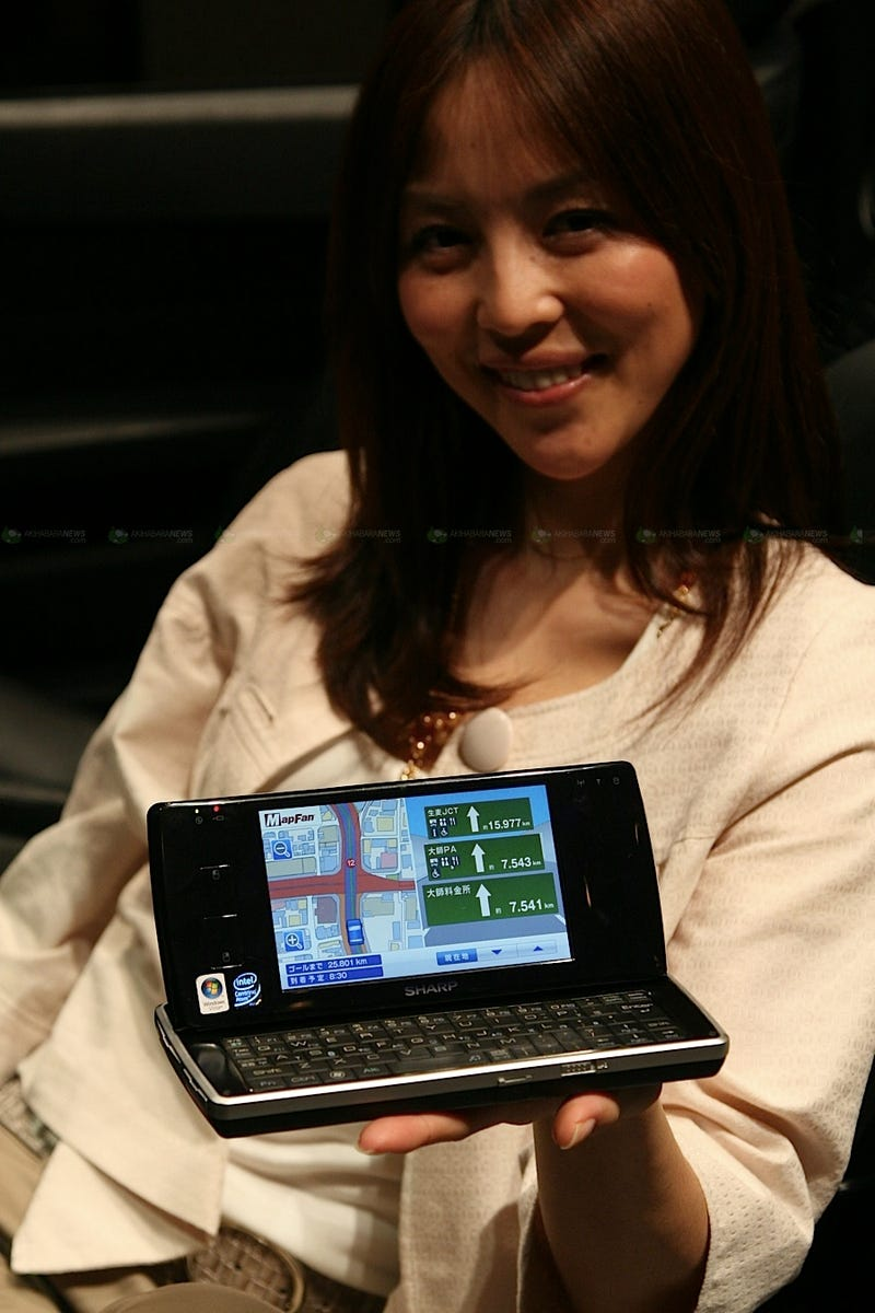 Sharp-Willcom D4 UMPC First with Intel Atom Centrino, Windows Vista Too