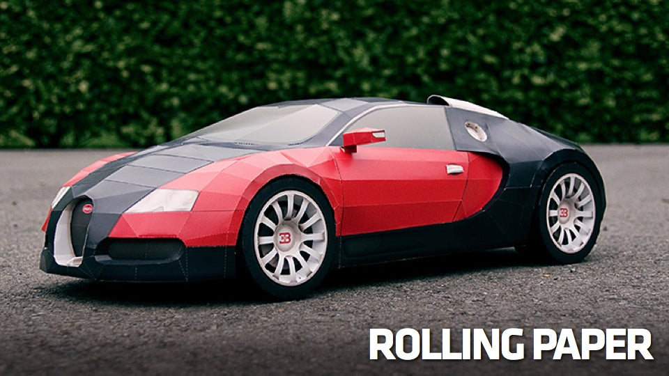 how to make a 1 6 million bugatti veyron out of paper. Black Bedroom Furniture Sets. Home Design Ideas