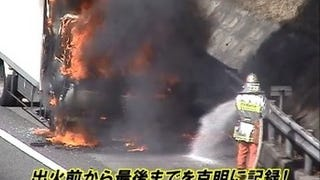 Watch Japanese Emergency Services Tackle a Truck Fire on an Expressway
