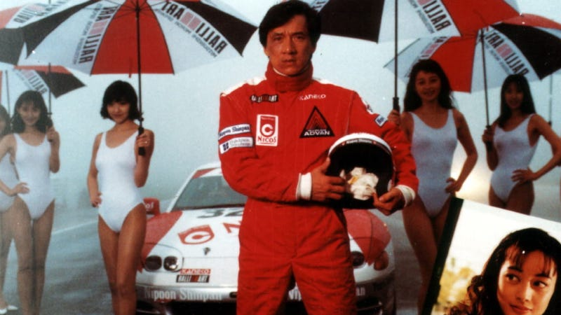 Jackie Chan As The Original Tuner Car Movie Star