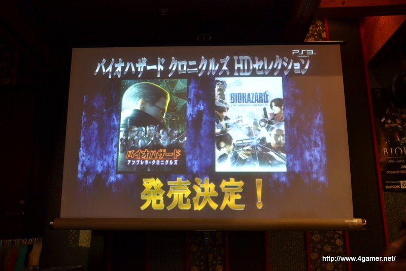 Wii Resident Evil Games Ready To Scare the PS3