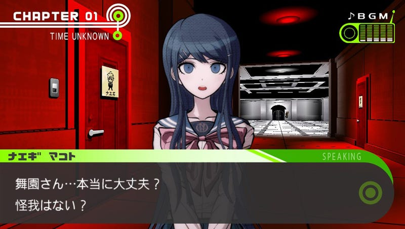 Of Course, Danganronpa Looks Much Better on the Vita