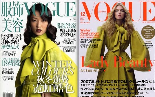 Great Vogue Editions Think Alike: China Battles Japan Over Coat