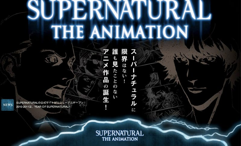 Supernatural becomes a Japanese anime from the creators of Death Note