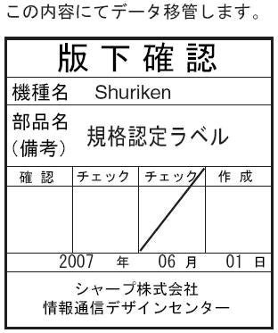 Sidekick 4/LX/Shuriken Gets FCC'd