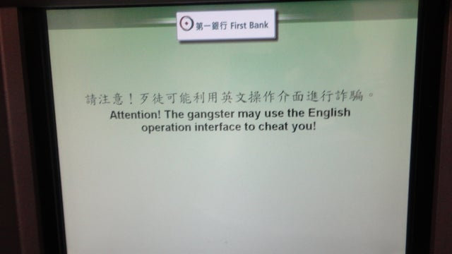 Beware the ATM Gangster of Taiwan — He Uses English as a Weapon