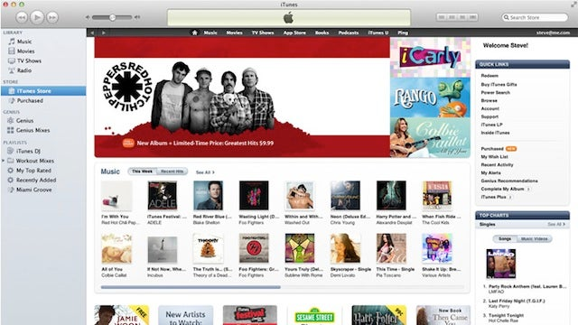 Brand New iTunes Store on the Way?