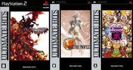 Ultimate Hits From Square Enix Ship 2 Million