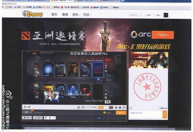 Dota 2 Event Prompts Legal Spat Between Streaming Sites