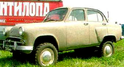 Rocket to Russia: Moskvitch 410H