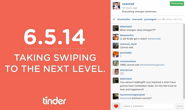 tinder messages disappear entirely