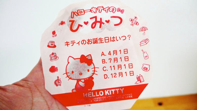 Hello Kitty Meat Buns Don't Look So Cute When Sliced in Half
