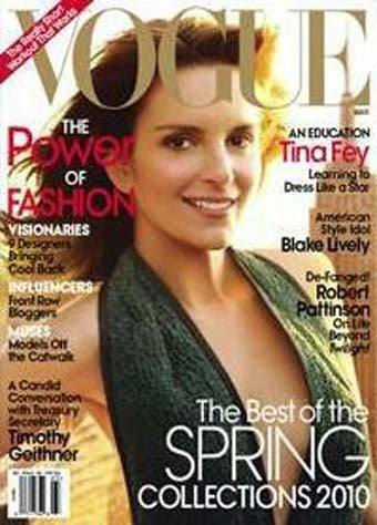 Vogue Cover Still Boring & Photoshopped, Now With More Tina Fey