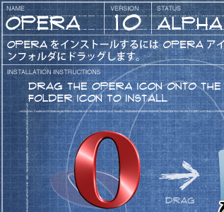 First Look at Opera 10