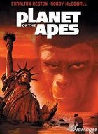 Must See: Planet of the Apes