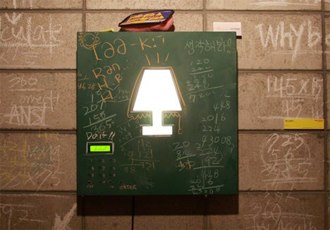 Math Lamp Requires You To Number Crunch For Light