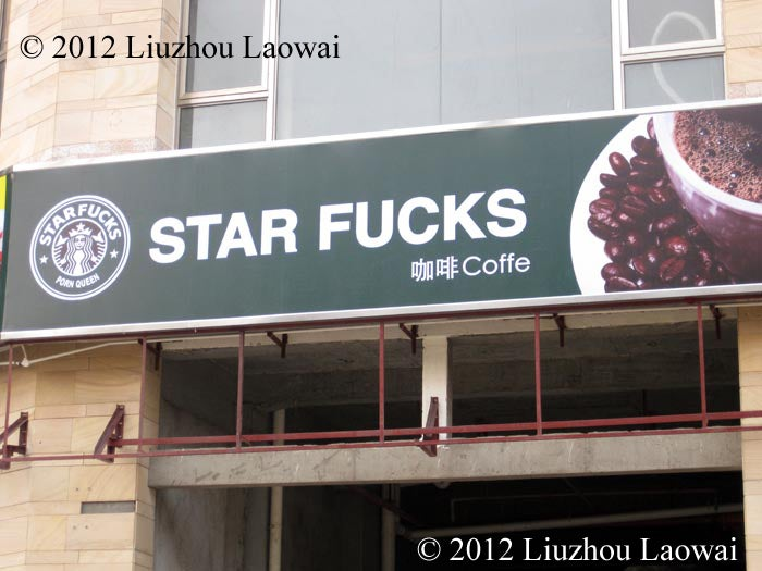 "The Best Starbucks Rip-Off Name Is Still ""Starf**ks"""
