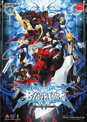 BlazBlue Getting The PSP Treatment