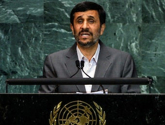 Ahmadinejad in New York, Food Stinks Up Hotel