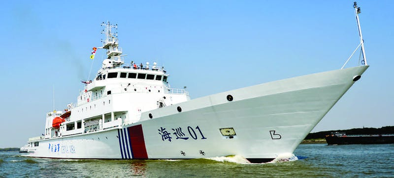 Missing Flight MH370 Black Box Possibly Heard By Chinese Ship