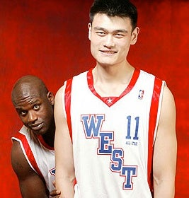 Shaq Announces Yao Ming's Retirement On Twitter