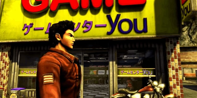 Shenmue HD Is Being Made By A Fan, Because Sega