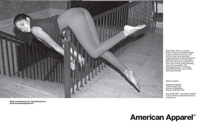 A Financial Scandal At American Apparel?