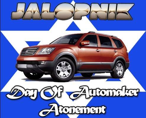 Jalopnik Day Of Automaker Atonement: Hyundai
