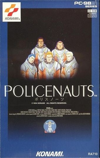 Policenauts English Localization Completed