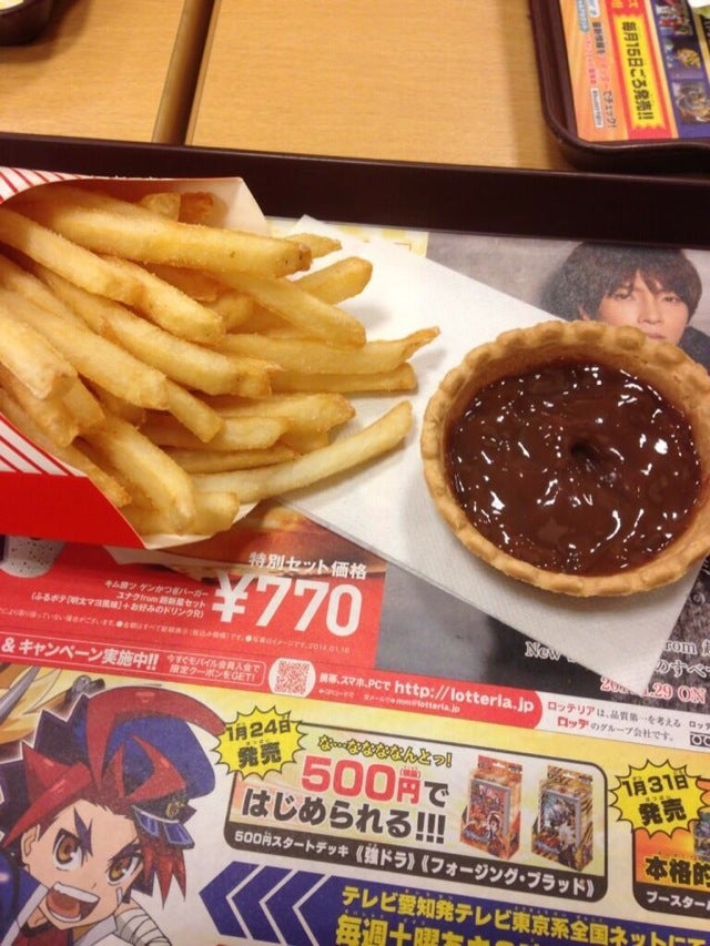 French Fries with Chocolate: Disgusting or Delicious?