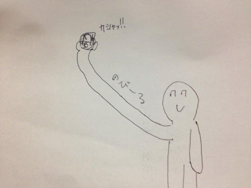 "Embarrassed By Selfie Sticks, Man Creates a ""Selfie Arm"""